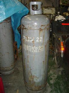 フロンガス回収 100kgボンベ