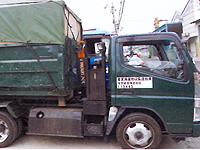 産業廃棄物処理事業部
