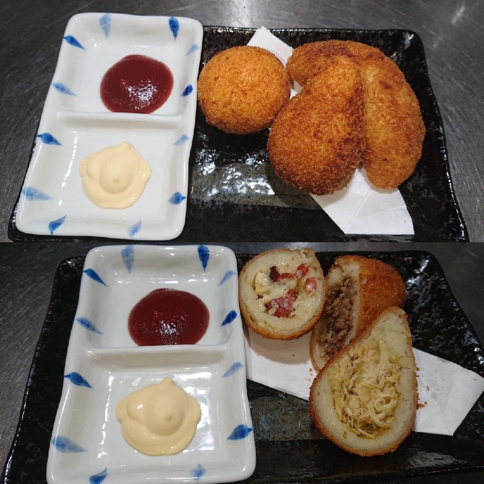 ブラジリアンコロッケ(3味セット)(チキン・合い挽き・チーズ)