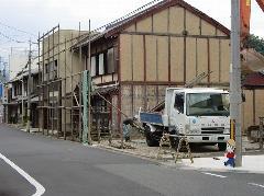 福知山 岡ノ 2棟 木造 解体工事