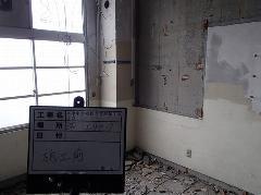 木津市 中学校アスベスト除去工事