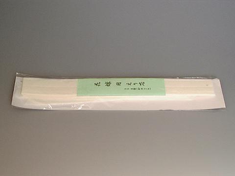 花嫁用えり芯50-6型 衿巾5cm