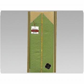 ナイロントリコット二色重ね衿 緑�D