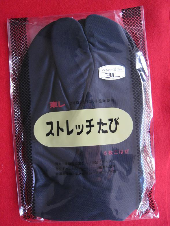 男物 ストレッチ足袋 LL〜3L