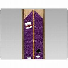 ナイロントリコット二色重ね衿 紫�A