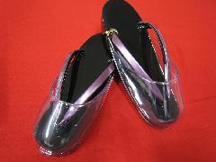 雨草履 黒×紫