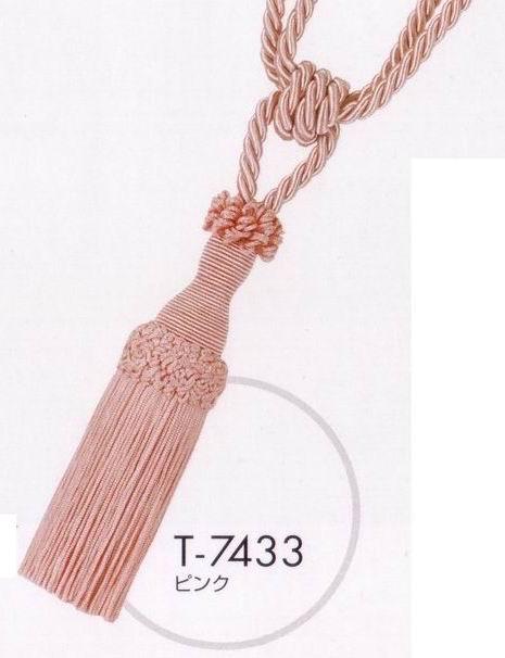 カーテンタッセル T−7433 ピンク