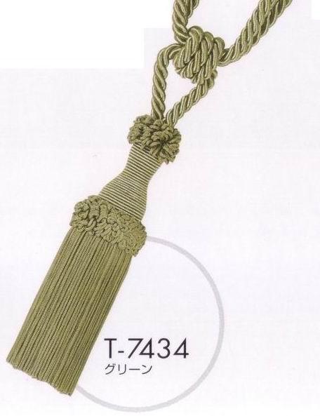 カーテンタッセル Tー7434 グリーン
