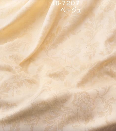 ドレープ カーテン ラベンナ  LB-7207  ベージュ