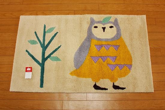フクロウ マット アイボリー   70�×120�