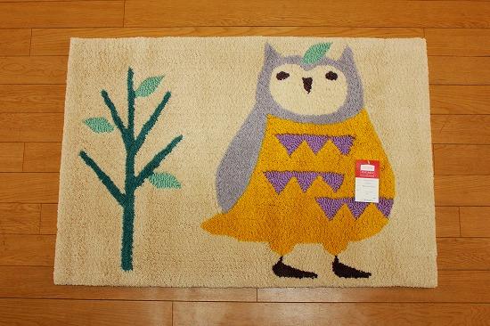 フクロウ マット アイボリー   60�×90�