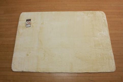 特価ラグ ロングファー アイボリー 130�×185�