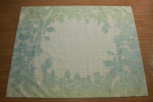 特価ラグ ニューリーシェ ラグ ブルー 190�×240�
