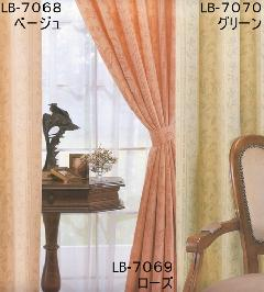 ドレープ カーテン ブレスト  LB-7069  ローズ