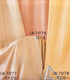ドレープ カーテン キースト  LB-7079  ローズ