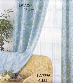 ドレープ カーテン ラティス LA7257  ブルー