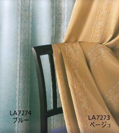 ドレープ カーテン マジェスティ LA7274  ブルー