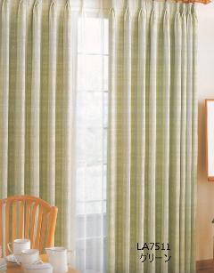 ドレープ カーテン  メシア  LS7511   グリーン