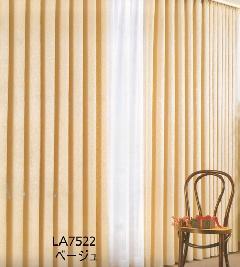 ドレープ カーテン シャメラン LA7522   ベージュ