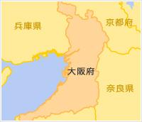 対応エリア 堺市を中心に大阪府内全域