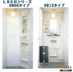 リクシル(INAX)シャワーユニット LBEHタイプ