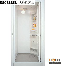 リクシル(INAX) シャワーユニット SBELピットインタイプ