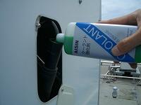 冷却水強化剤補充