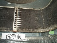 洗浄前熱交換器汚れ