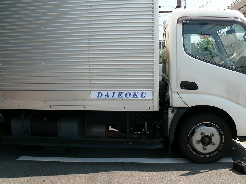 トラック車体