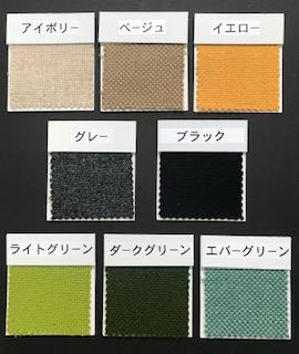 防炎掲示板 表面材カラー