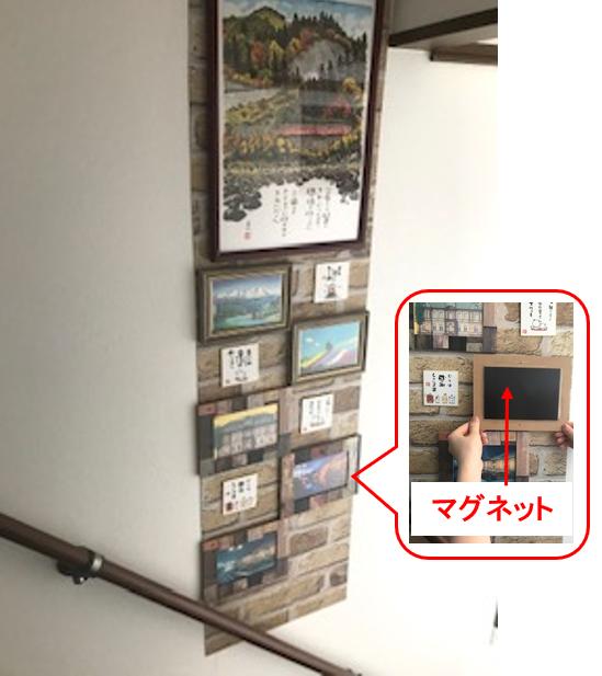 住宅 階段壁面
