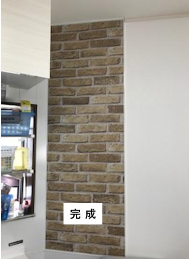 住宅キッチン