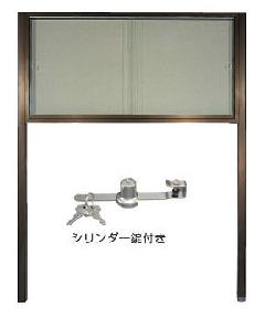 ACB-34TMG屋外掲示板(脚付)本体サイズH950×W1250(ピン・マグネットタイプ)