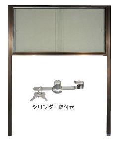 ACB-36TMG屋外掲示板(脚付)本体サイズH950×W1850(ピン・マグネットタイプ)