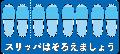 ディスタンスマット              1.2�厚×400�縦×900�横