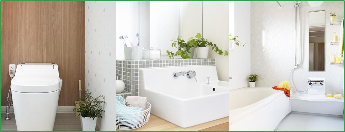 水廻りリフォームイメージ(トイレ、洗面所、お風呂)