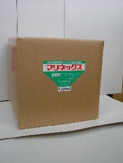 農業用液材マリネックス 20L