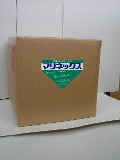水産・一般用マリネックス 20L