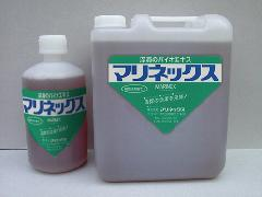 水産一般用 マリネックス 1L×12本×1ケース