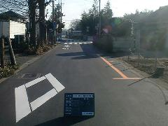 茨城県 古河市 道路舗装工事