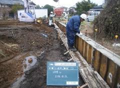 古河市 宅地造成工事に伴う土留め擁壁工事