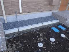 古河市 アパート敷地内の地先ブロック設置工事�A