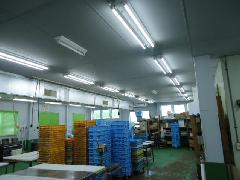 茨城県・食品加工工場様 LED化工事