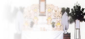大阪市規格葬儀