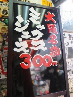 飲食店用看板6