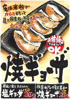 高崎市 周麺