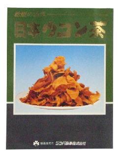 日本ウコン茶