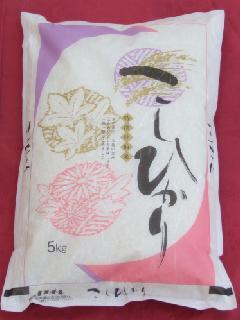 オリジナルブレンド米 こしひかり粋 5kg