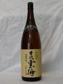 吉兆雲海 1.8L