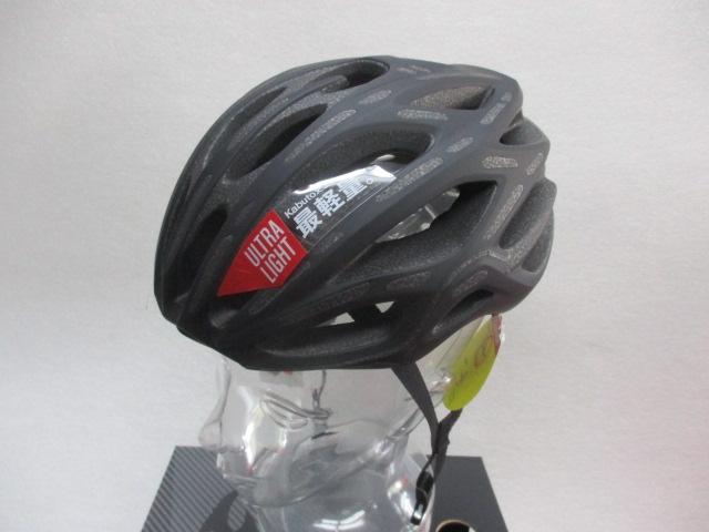 OGK-Kabuto FLAIR/OGKカブト フレアー 超軽量ヘルメット 【フレアーマットブラック】各サイズご予約受付中!